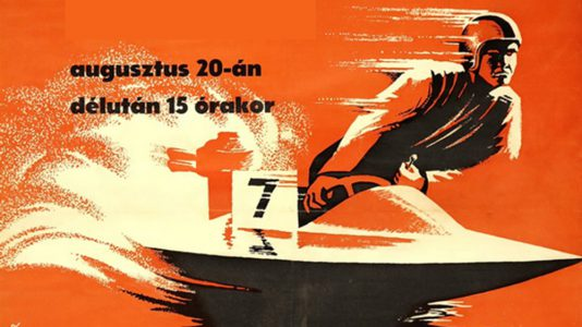 nemzetkozi-motorcsonak-verseny-budapest-duna-hajozashu-plakat